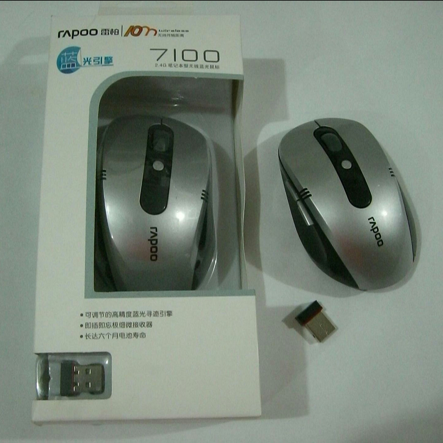 MOUSE WIRELESS OPTIC 2.4G USB RAPOO 7100